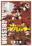Mobile Suit Gundam Aggressor 03