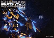 Mobile Suit Gundam UC One of Seventy Two
