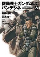 Mobile Suit Gundam Unicorn - Bande Dessinee Cover Vol 6