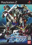 SD Gundam G Generation Seed Front Cover
