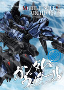 ASW-G-XX Gundam Vidar (MS Archives)