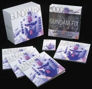 GFF Limited GArmor-Translucent p00-DeluxeBoxSample