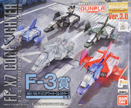 MG Core Fighter G-3 Color