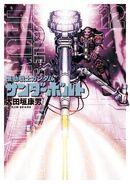 Mobile Suit Gundam Thunderbolt Vol. 12