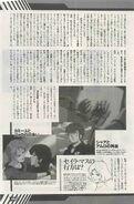 Mobile Suit Zeta Gundam Define 176