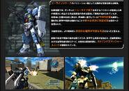 Ms-Gline standard armor