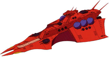 Char's Counterattack (Front)