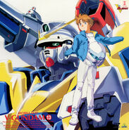 Victory Gundam Laser Disc 13