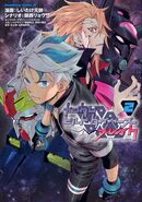 Gundam Build Divers Break Vol.2