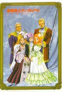 Gundam F91 Novel v1 (2)