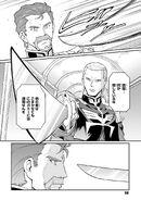 Gundam MSV-R Shinn Matsunaga RAW v07 07 058