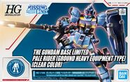 HGUC Pale Rider (Ground Heavy Equipment Type) -Clear Color-