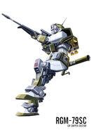 Kunio Okawara GM Sniper Custom