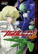 Gundam 00F Vol 2 Cover