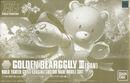 HG Golden Beargguy III.jpg