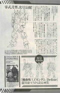 Mobile Suit Zeta Gundam Define 178