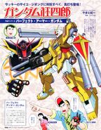 Perfect Armor Gundam