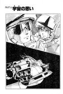 Gundam Zeta Novel RAW v4 117