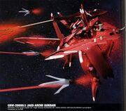 Jagd Arche Gundam - Story Photo
