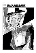 Gundam Zeta Novel RAW v5 231