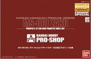 MGZaku-Kawaguchi