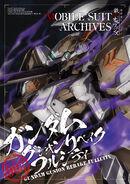 ASW-G-11 Gundam Gusion Rebake Full City (MS Archives)