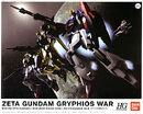 GryphiosWar.jpg