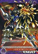 Gundam Legilis Carddass 2