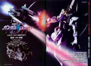 Gundam SEED Destiny Astray PN 03