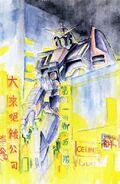 Gundam Zeta Novel RAW v3 004