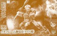 HG Shiden Custom (Riden-Go)