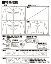 Zeon State Security Warrant Officer.png