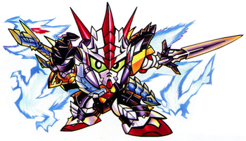 Devil Dragon Blade Zero Gundam - First Version