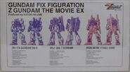 GFF Limited ZGundamTheMovieEX box-back