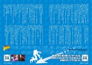 Gundam Build Divers GBWC Episode.0-A p2
