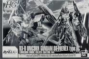HGUC Unicorn Gundam 03 Phenex Type RC -Unicorn Mode- Silver Coating Ver