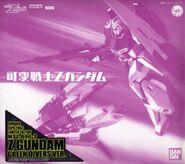 KahenSenshi Zeta Gundam GreenDivers