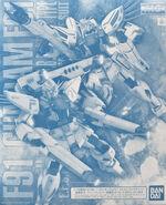 MG Gundam F91 Back Cannon Type & Twin V.S.B.R. Set Up Type