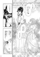 Gundam SEED ASTRAY Princess of the Sky RAW v1 -0050