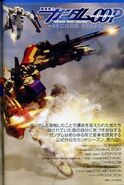 Gundam 00P Second Season Tieren Kyitwo