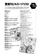 Gundam Build Fighters AR RAW v3 0196