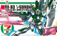 HGUC-NuGundam-711