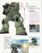 Turn A Gundam The Memory of the First Wind Vol.2 029