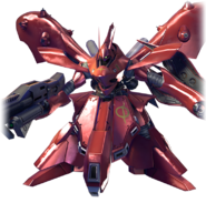 MSN-04II Nightingale (Gundam Versus) (DLC)