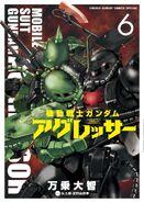 Mobile Suit Gundam Aggressor 06