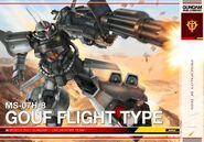 Ms07h8 p06 GundamDuelCompany