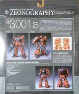 Zeonography 3001a JRiddenZakuR2 box-back