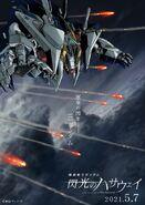 Gundam Hathaway Poster2