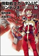 Mobile Suit Gundam Unicorn Bande Dessinee Vol. 16