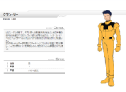 Victory Gundam Character Sheet 050